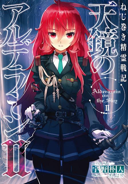 Skythewood Translations Alderamin On The Sky Volume 2 Chapter 4 Part 3