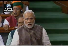 Pm Speech In House