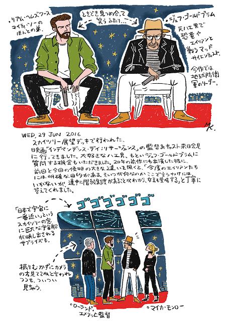 『インデペンデンス・デイ:リサージェンス』監督&キャスト来日会見