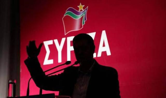 ΣΥΡΙΖΑ: Η ελπίδα φεύγει, ο... Χάρος έρχεται!