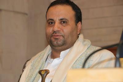 Saleh Ali Al-Sammad of Yemen