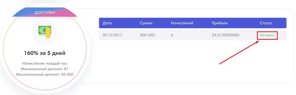 Инструкция по заказу бонуса 2