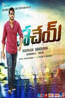 Dohchay (2015) Telugu Movie Poster