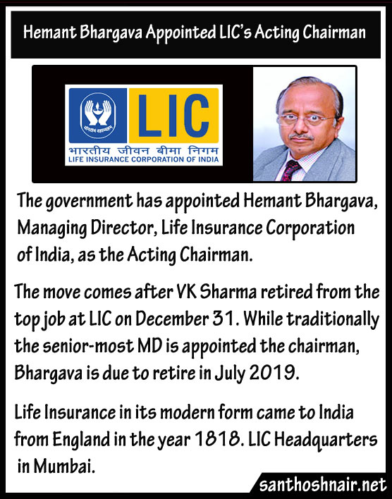 Hemant Bhargava Appointed LIC's Acting Chairman