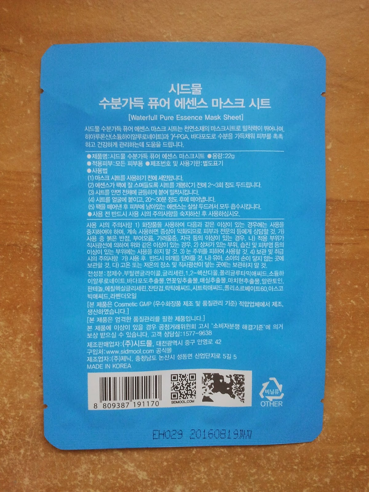 sheet mask, korean, sidmool