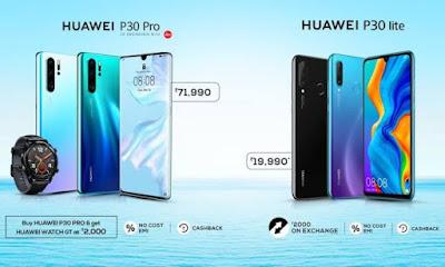 Huawei P30 Lite Smartphone Price in India
