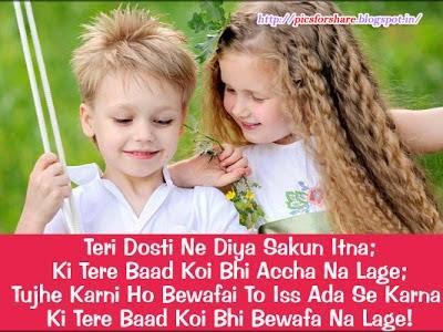 Muskan Girl Wallpaper Top 22 Hindi Shayari Dosti In English Love Romantic Image