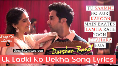 ek-ladki-ko-dekha-lyrics-sonam-kapoor-rajkummar-rao-2018-full-song