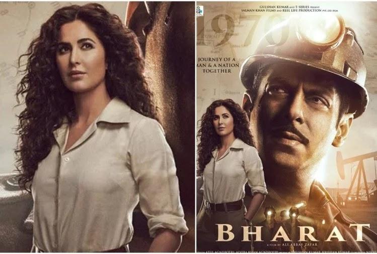Bharat film trailer