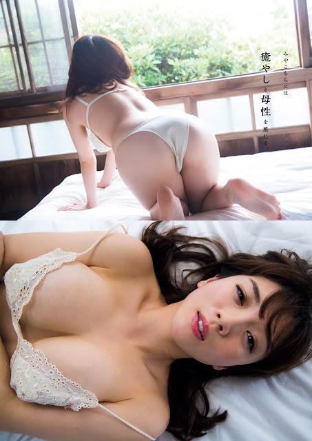 園都 Sono Miyako Weekly Playboy Nov 2017 Photos