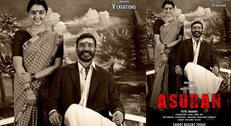 Manju Warrier and Dhanush Tamil film Asura First Look poster is out