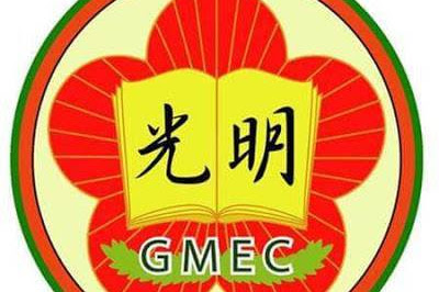 Lowongan Sekolah Guang Ming Pekanbaru Mei 2019