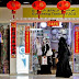 Chinese Investors are Changing the Face of Dubai