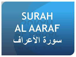 benefits of surah al-aaraf in urdu