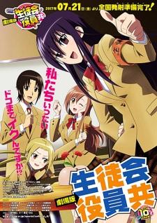 Seitokai Yakuindomo Movie WebDL Subtitle Indonesia