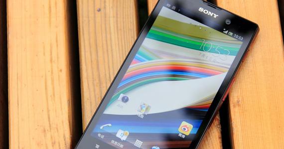 Sony xperia j harga dan spesifikasi android ics layar 4 for Regalasi mobili