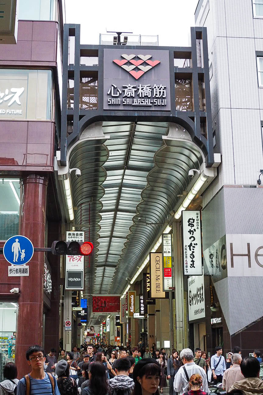 Shinsaibashi suji shopping arcade in Osaka