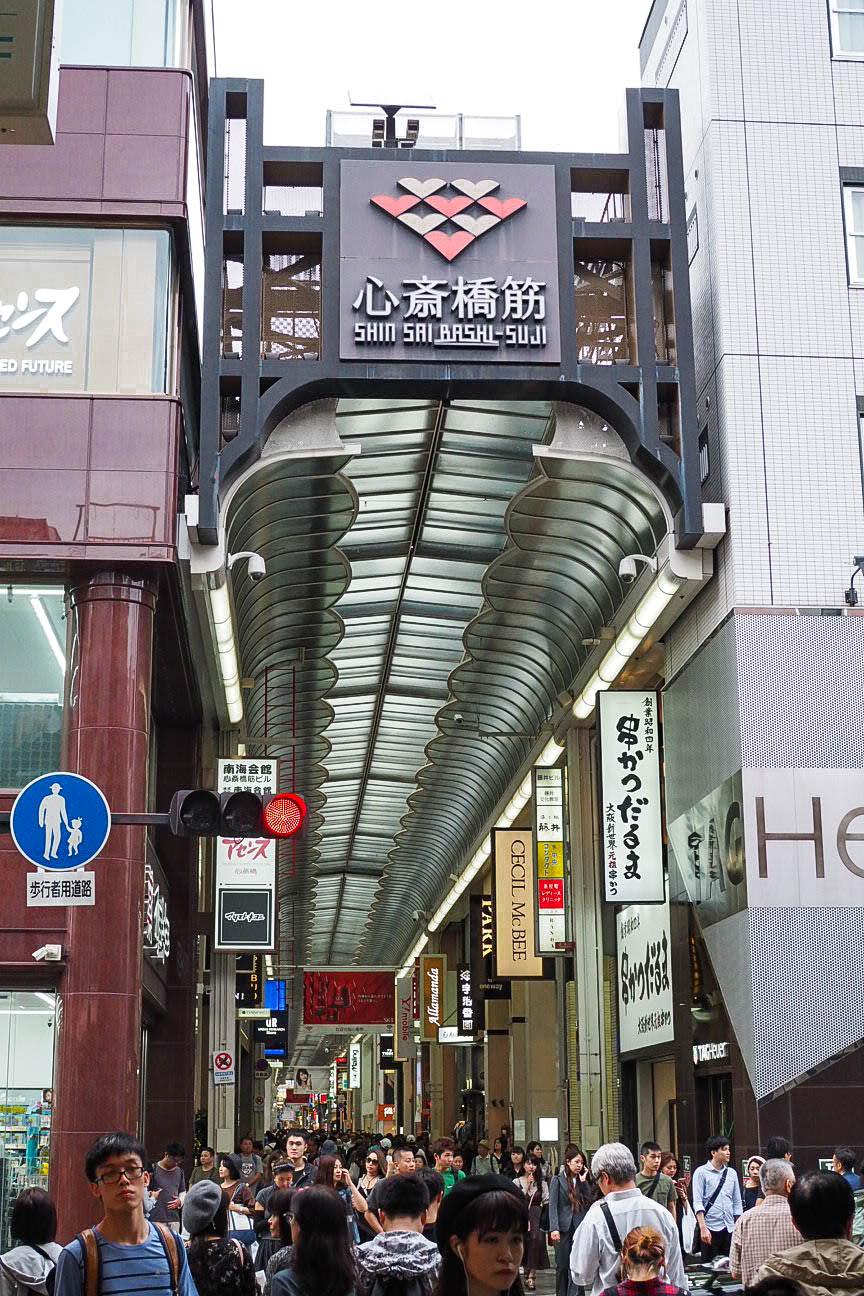 Shinsaibashi suji shopping arcade in Osaka
