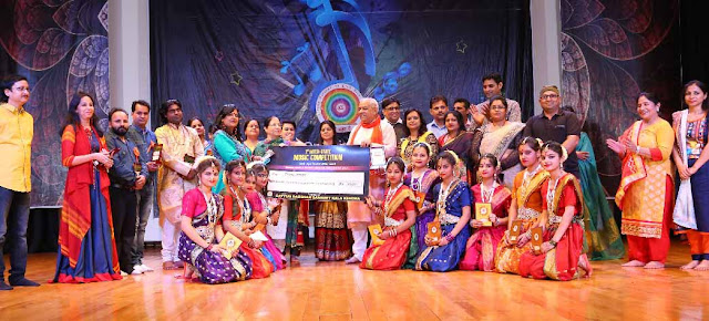 Closing ceremony of first inter regional music competition in Satyug Darshan Vasundhara