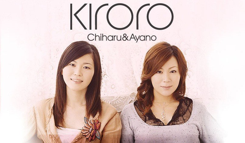 Hello Minna it's me Ai Hana Chan: LYRICS MIRAE - KIRORO