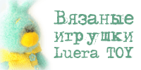 http://luera-toy.nethouse.ru/