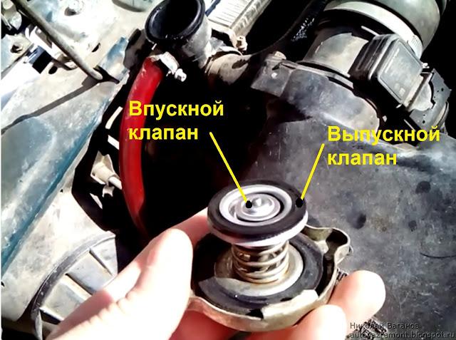 http://autovazremont.blogspot.com/2017/04/krishka-radiatora-vaz-2107.html