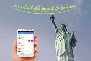 انشاء حساب textnow