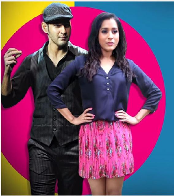 Rashmi To Romance With Mahesh Babu