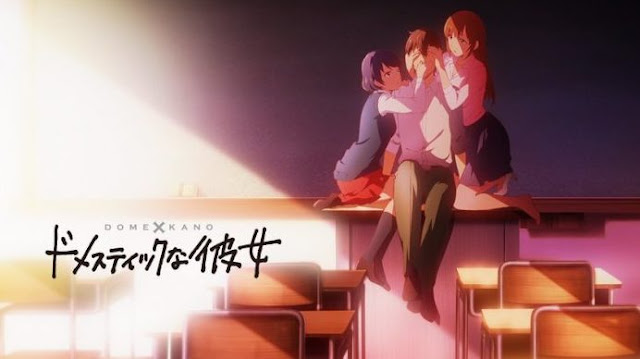 Download [Anime OST] Domestic na Kanojo (Opening & Ending) [Completed]