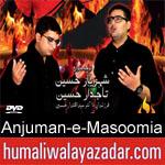 https://www.humaliwalayazadar.com/2019/08/anjuman-e-masoomia-nohay-2019.html