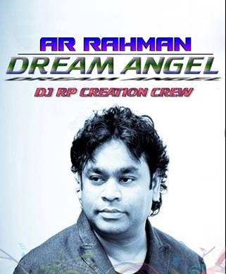 Vande mataram a. R. Rahman reviews, music reviews, songs.