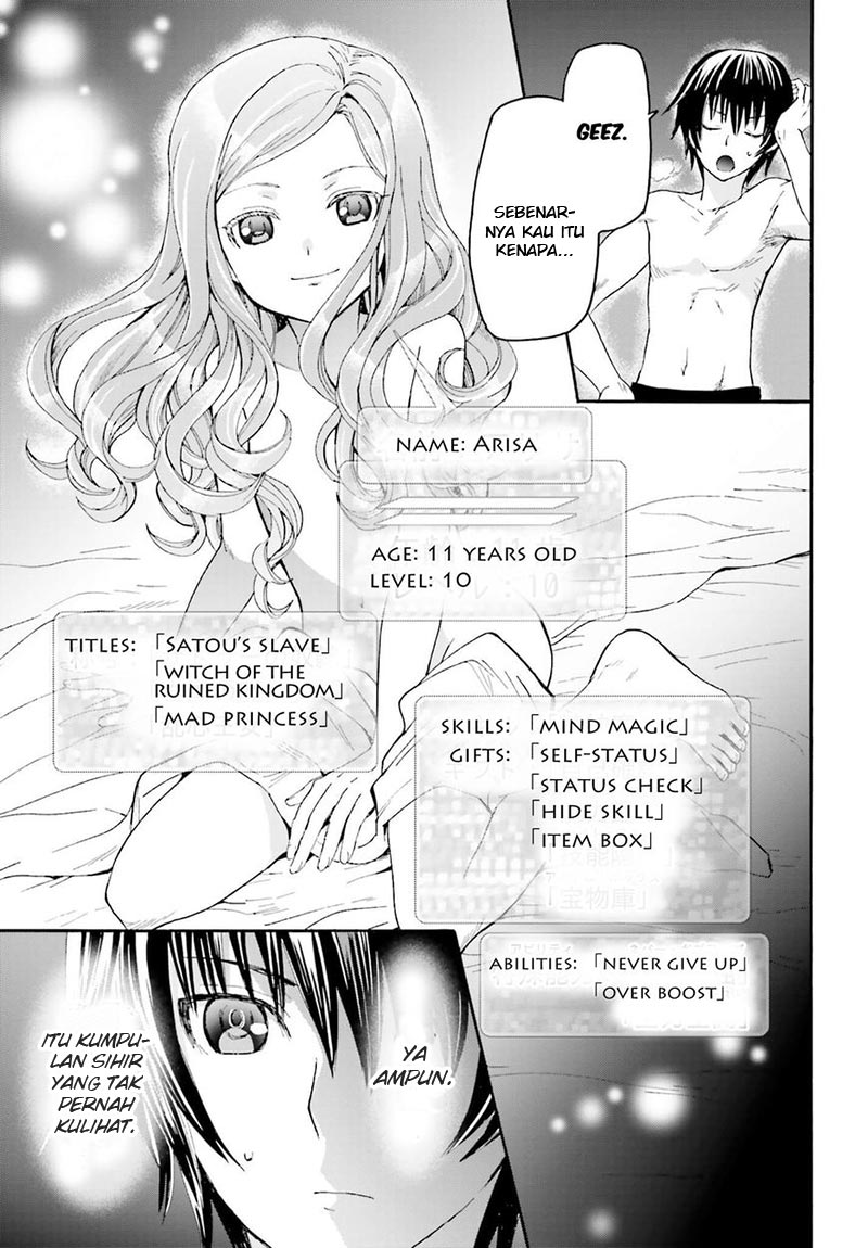 Baca Manga Death March Chapter 14 Bahasa Indonesia