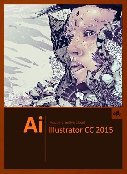 adobe illustrator cc 2015 serial
