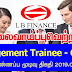 Vacancy In LB Finance  Post Of - Management Trainee - Credit