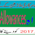 Advance Salary & Pension on 20th December 2017 to Punjab Govt. Employees