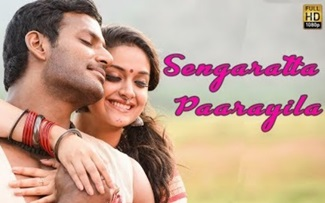 Sandakozhi 2 – Sengarattan Paaraiyula Tamil Lyric | Vishal, Keerthy Suresh | Yuvanshankar Raja