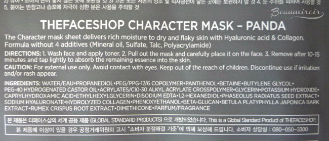 The Face Shop Character Mask Panda ingredients list