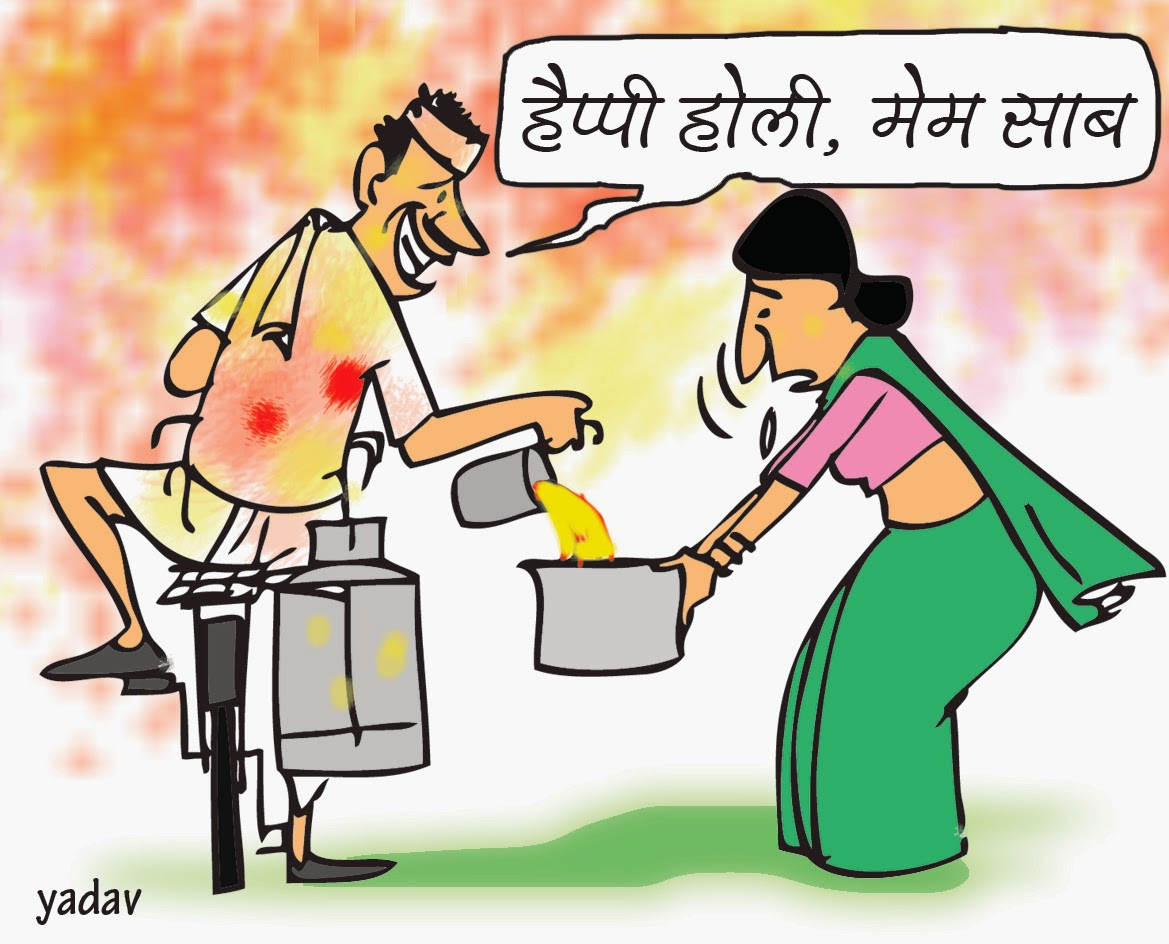 Holi Cartoon Picture