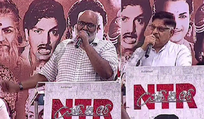 Guest-speech-at-NTR-biopic-launch