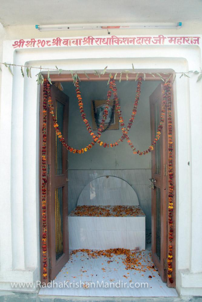 swami shree haridas ji