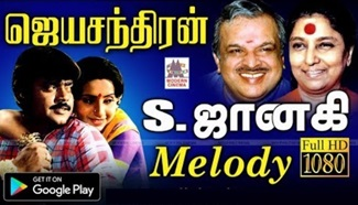 Jayachandran Janaki Melody | Music Box