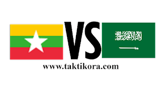 السعودية وميانمار