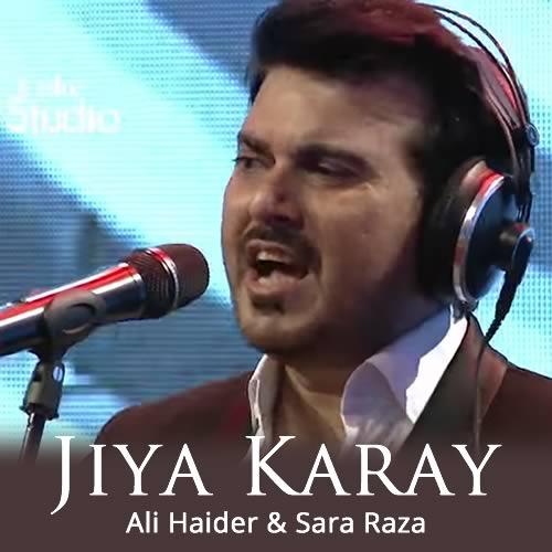 Jiya Karay - Ali Haider & Sara Raza