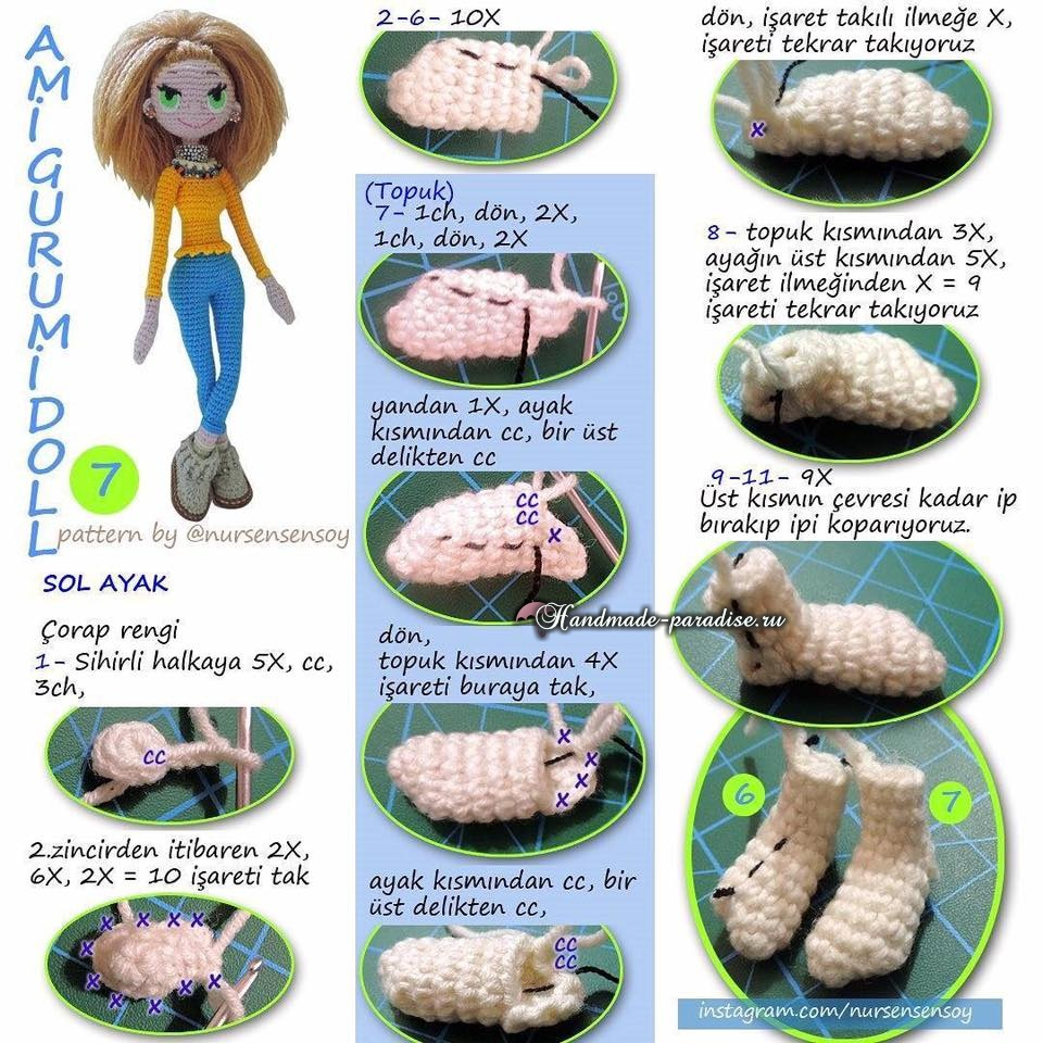 Амигуруми. Куколка Модница крючком (12)