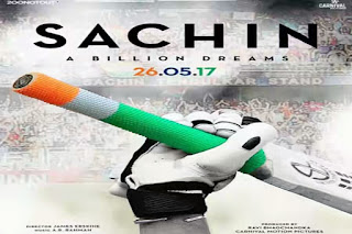 सचिन ए बिलियन ड्रीम्स:फिल्म समीक्षा।