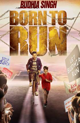 Budhia Singh Born To Run Full Movie Download in 720p DVDRip