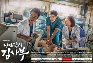Drama Korea Romantic Doctor, Teacher Kim (2016) Subtitle Indonesia Full Episode