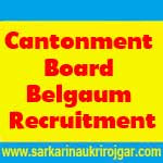 Cantonment Board Belgaum Jobs
