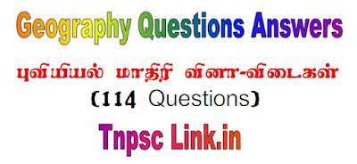 TNSPC Geography 114 Tamil Model Questions Answers 2017 PDF Download