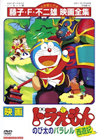 Doraemon Nobita Bana Superhero 1988 Hindi 720p HDRip Full Movie Download
